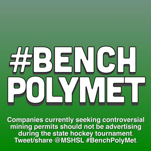 #BenchPolyMet, share freely